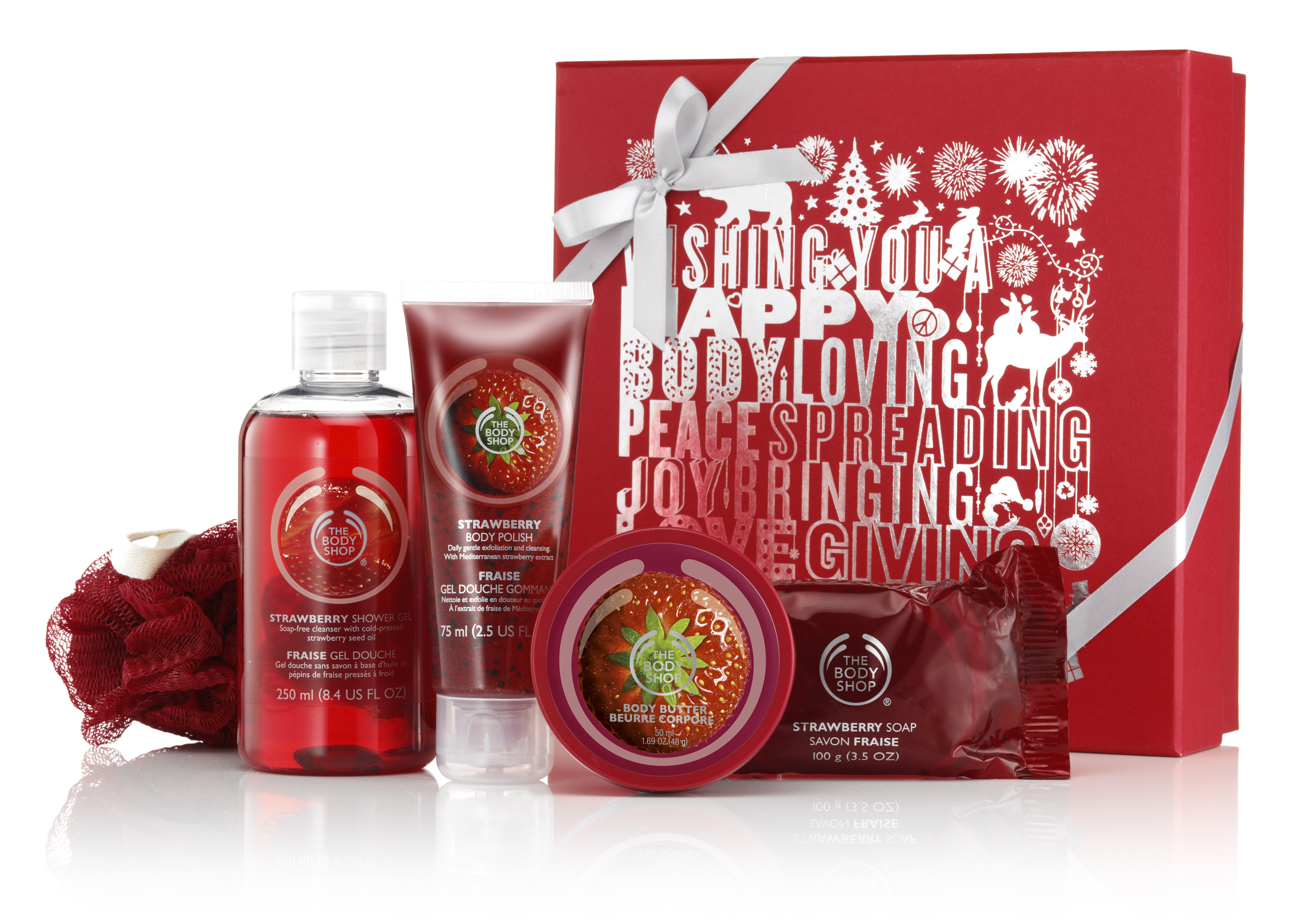 Taylor Gift: Taylor Kaye Giveaway Day 18 The Body Shop